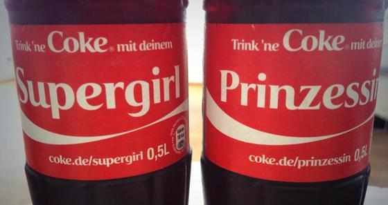 coke supergirl prinzessin
