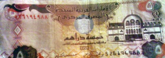 5 Dirham sind etwa 1 Euro