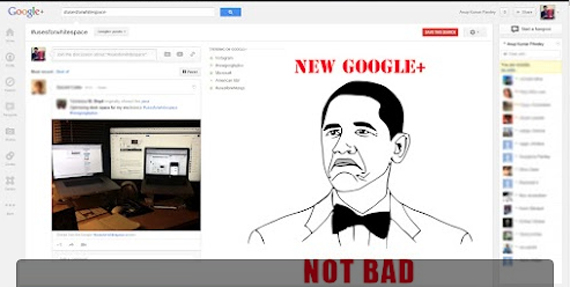 googleplus_whitespace