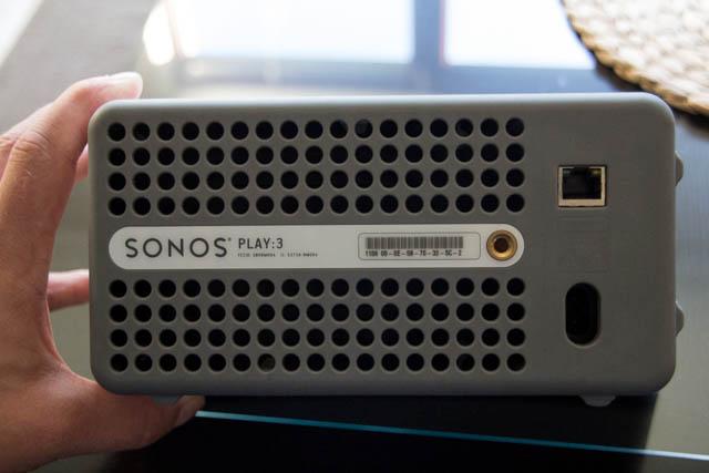 Ein Sonos ist einfach und schlicht gehalten